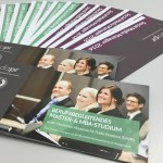 DAPR Seminarprogramm 2016